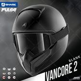 [安信騎士] 法國 SHARK Vancore2 素色 消光黑 全罩 安全帽 護目鏡 復古 個性 HE3950 KMA