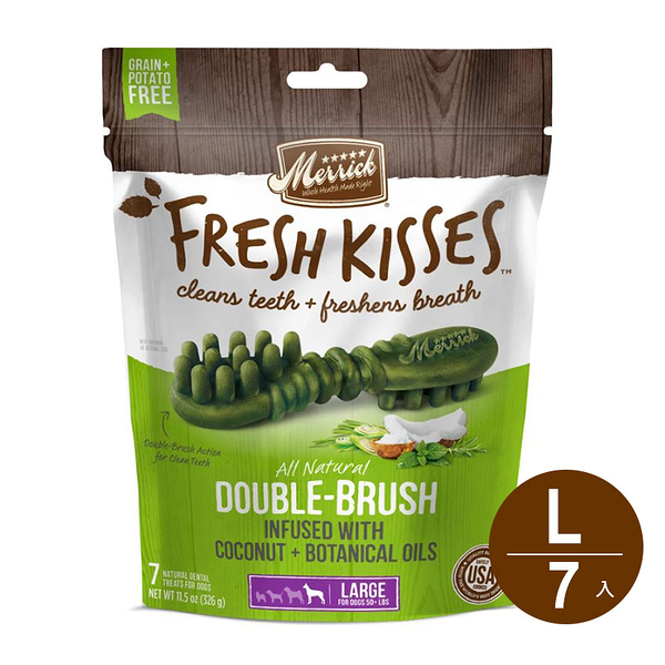 [寵樂子]清新之吻Fresh Kisses潔牙骨(椰子油+草本)中袋 L號