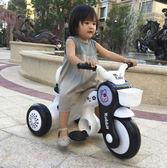 電動車新款兒童電動摩托車寶寶電動三輪車充電1-5歲出口音樂童車 防側翻免運