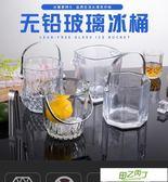 保冰桶 玻璃無鉛水晶香檳冰桶 酒吧KTV裝冰塊 鉆石帶提手冰粒桶 送冰夾