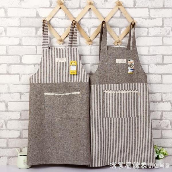 日式棉麻家用廚房圍裙防油成人做飯罩衣工作服咖啡店服文藝圍裙【美眉新品】