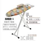 燙衣服的熨斗蒸汽迷你 家用板運抖掛燙湯衣機斗板電熨衣服燙衣架HM 3C優購