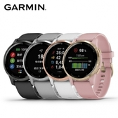 Garmin vivoactive 4S GPS 智慧腕錶純白玫瑰金