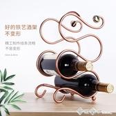 紅酒架擺件酒架紅酒櫃子家用酒瓶架紅酒架子酒櫃紅酒架子展示架 印象家品
