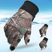 攀巖手套 戶外耐磨攀巖戰術軍迷彩手套半指露指男騎行 nm7316【歐爸生活館】