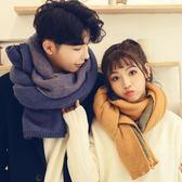 圍巾 2019新款情侶圍巾冬季韓版男女情侶款學生一對毛線針織百搭圍脖潮