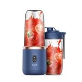果汁機榨汁機 便攜無線充電式家用水果料理榨汁杯迷你型電動 阿卡娜