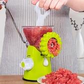 絞肉機 灌罐裝香腸機灌腸機家用臘腸的機器手動絞肉機攪拌手搖碎肉機 mks雙11