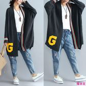 新款大碼女字母韓版時尚個性胖mm中長開衫外套