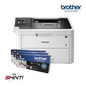 【搭TN267原廠黑3支】Brother HL-L3270CDW 彩色雙面無線雷射印表機 另有L3750CDW