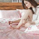 床包兩用被組 / 雙人加大【尋找夢奇地粉】含兩件枕套  100%精梳棉  戀家小舖台灣製