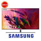 (2018新品)SAMSUNG 三星 55Q7F 液晶電視 55吋 QLED 獨家量子點 送北區壁掛安裝 公司貨 QA55Q7FNAWXZW