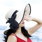沙灘帽遮陽帽子女夏海邊防曬出游韓版百搭可折疊大沿草帽太陽帽女 芥末原創