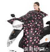 電動摩托車擋風被冬季加絨加厚電瓶車自行車防曬罩加大衣女電車秋 愛麗絲精品igo
