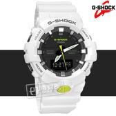 G-SHOCK CASIO / GA-800SC-7A / 卡西歐撞色街頭電子指針雙顯運動防水橡膠手錶 白色 46mm