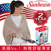 美國SUNBEAM柔毛披蓋式電熱毯【康是美】