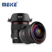 ◎相機專家◎ Meike 美科 手動 魚眼鏡頭 8mm f3.5 CANON EF 單眼 APS-C 公司貨