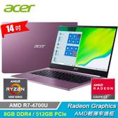 【Acer 宏碁】Swift 3 SF314-42-R6ZU 14吋輕薄筆電 紫