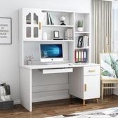 書桌書架組合北歐電腦台式桌家用學生書柜書架一體簡約臥室寫字台 年終大酬賓 YTL