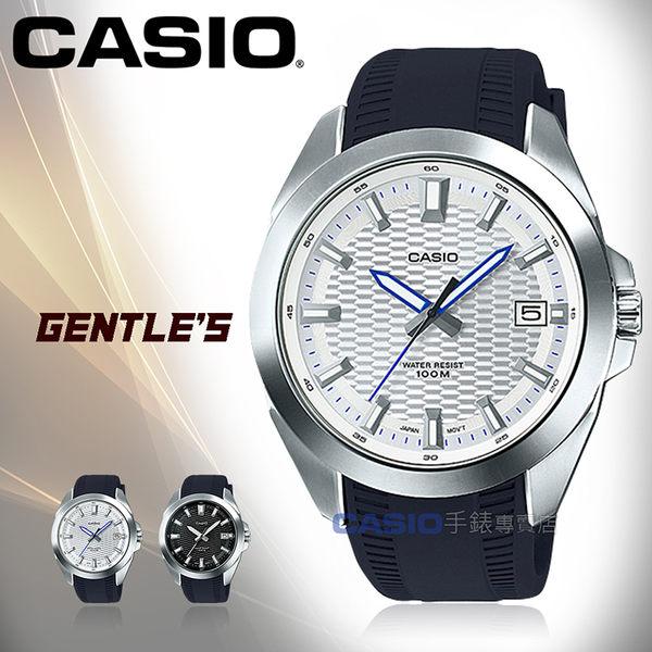 CASIO 卡西歐 手錶專賣店 MTP-E400-7A 男錶 樹脂錶帶  100米防水  日期顯示  定期報時