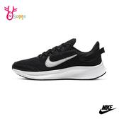 NIKE RUNALLDAY 2 成人女款 慢跑鞋運動鞋 P7229#黑白◆OSOME奧森鞋業