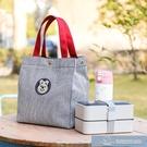 飯盒袋子手提包上班族大號日式帶飯包午餐袋學生手拎小布包便當袋