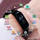 四代智慧手環心率運動計步手錶消息來電短信提醒睡眠步數監測 快速出貨