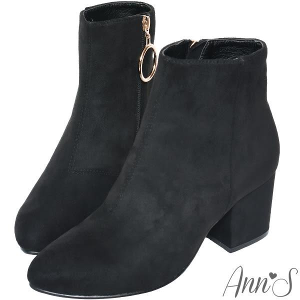 Ann'S防水機能型絨布金環素面短靴-黑