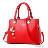 手提包 紅色包包女新款時尚結婚新娘婚包婚禮手提單肩斜背中媽媽包 阿薩布魯