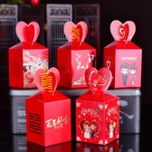 喜糖盒 婚慶糖盒糖果盒喜糖盒100個裝 莎拉嘿幼