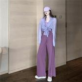 寬褲 時尚中長寬松防曬襯衫 彈力修身吊帶 垂感紫色闊腿褲三件套裝女裝
