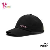 PUMA 帽子 流行系列棒球帽 老帽 鴨舌帽 可調整 黑色 A0529◆OSOME奧森鞋業