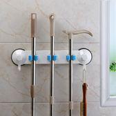 浴室防水免打孔拖把架掛鉤門后壁掛吸盤拖布掛架衛生間拖把拖布夾 挪威森林