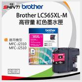 Brother LC-565XL-M / LC565M 原廠盒裝 高容量 紅色墨水匣 ~ ( 適MFC-J3520 / MFC-J3720 )