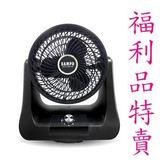 【中彰投電器~福利品特賣】聲寶(9吋擺頭功能)空氣循環扇,SK-BH09S【全館刷卡分期+免運費】