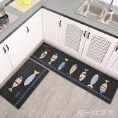 簡約現代風廚房墊易吸水地毯家門口腳墊地墊長條家用防滑防油衛浴