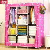 簡易衣櫃唯良簡易衣櫃鋼管布衣櫃加固組裝雙人衣櫃布衣櫥布藝折疊簡約現代xw 全館免運