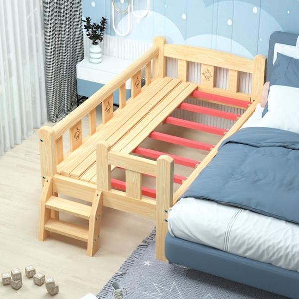 兒童床 實木單人床大童床加寬拼接床邊兒童床女孩男孩小孩床實木帶護欄【快速出貨】