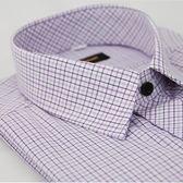 【金‧安德森】紫色格紋黑扣長袖襯衫