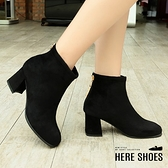[Here Shoes]零碼38 靴子-跟高6.5cm 絨面質感 後拉鍊方型水鑽飾扣時尚簡約短靴 踝靴-KDB-788