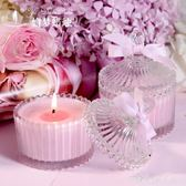 香薰 玻璃杯香薰蠟燭無煙蠟燭進口天然精油蠟燭去煙味蠟燭 小確幸生活館