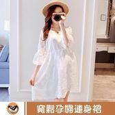 孕婦連身裙夏季中長款短袖寬鬆蕾絲裙子吊帶孕婦裙孕婦裝夏裝上衣 熊貓本