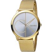 CK Calvin Klein Minimal 俐落米蘭時尚腕錶 K3M21526 金色