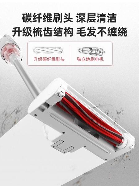 無線吸塵器家用小型大吸力超靜音強力吸小米粒手持式
