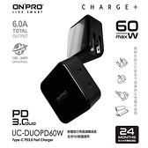 ONPRO UC-DUOPD60W PD3.0 快充 USB-C 雙孔萬國急速充電器(黑)