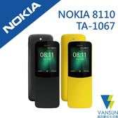 Nokia 8110 4G/512MB 2.4吋 智慧手機【葳訊數位生活館】