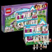 積木好朋友系列41314斯蒂芬妮的房子積木玩具xw