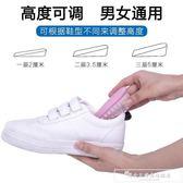 內增高鞋墊女式男士多層加厚運動透明硅膠增高半墊后跟墊『韓女王』