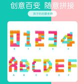 【雙11】兒童塑料寶寶積木1-2周歲7-8-10益智拼裝拼插男女孩3-6歲智力玩具免300