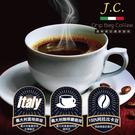 義大利 JC琥珀濾泡耳掛式咖啡環保經濟包...